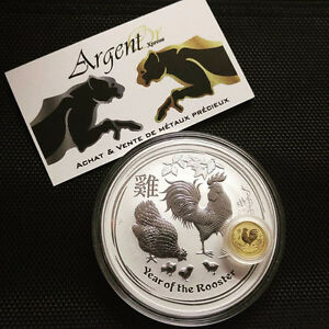 5 oz Argent Silver Perth Mint Year of the Rooster Coin 2017
