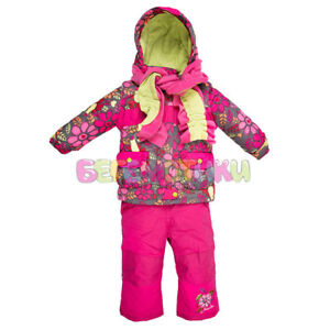 Snow suit for girl 2T