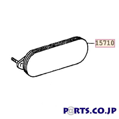 1571054030 Genuine Toyota COOLER ASSY, OIL 15710-54030 Free ship from JAPAN