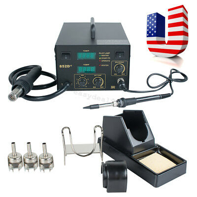 Ups 2in1 862d Smd Soldering Iron Hot Air Gun Rework Station Digital Display