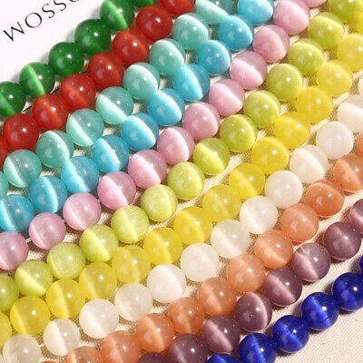 AAA+ Quality Cat Eye Beads 4/6/8/10/12MM Natural Glass String Loose Space (Cat Space Glasses)