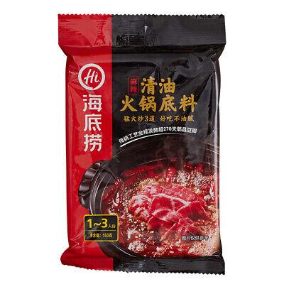 150G SiChuan Hai Di Lao Hot Pot Dipping Sauce Spicy Flavor
