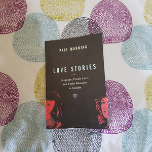 Love Stories - Public Romance in Georgia