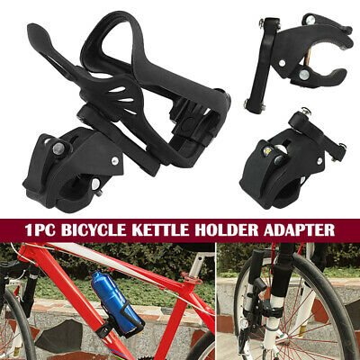 1x Titanium alloy Ultra-light bicycle MTB bike bottle cage kettle holder frame
