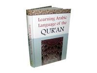 Arabic Language Tuituion and Free Quran Memorizing