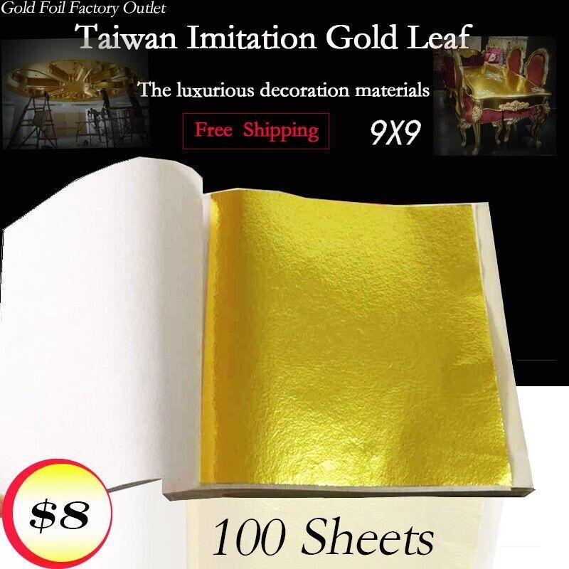 100 sheets Taiwan shiny Imitation gold leaf, gilding color like 24k cv1