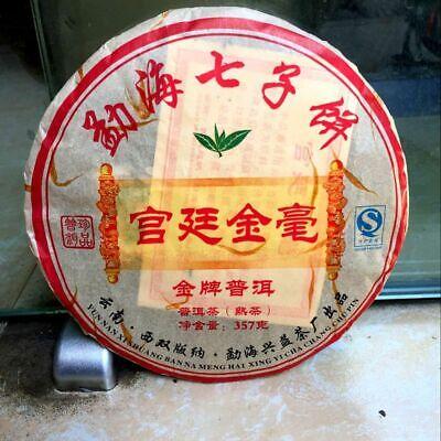 2012 Gold Award Yunnan GongTing Golden Buds Pu'er Puerh Puer Tea Ripe Cake 357g Gold Pur Tee