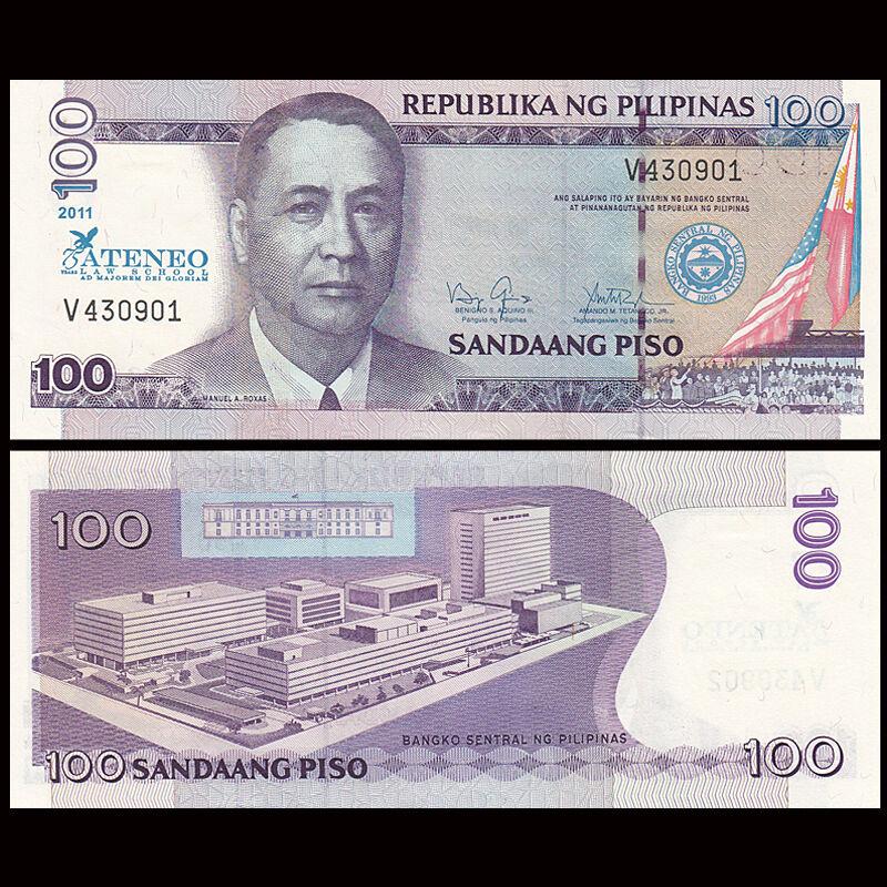 P 216 COMMEMORATIVE University  Uncirculated 50  PISO  2013 PHILIPPINES