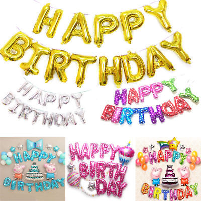 Self Inflating Balloons (LARGE HAPPY BIRTHDAY SELF INFLATING 17'' BALLOON BANNER BUNTING PARTY DECOR)