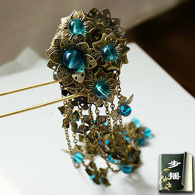 Gemstone antique hair stick Copper coated Asian style hair pin COSPLAY EVERYDAY ()