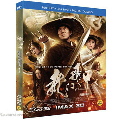 Flying Swords Of Dragon Gate (3D,2D Blu-ray + DVD) English Subtitle / Region (Flying Swords Of Dragon Gate English Subtitle)