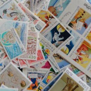 Lot-FRANCE-timbres-neufs-FACIALE-30-pour-20-99-LIVRAISON-GRATUITE