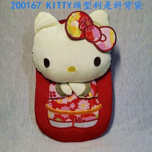 JAPAN HELLO KITTY MELODY TWIN STAR GUDETAMA ELCTRONICS POUND WEIGHT SCALE