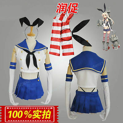 Anime Kantai Collection Kancolle Fleet Girls Kanmusu Shimakaze Cosplay Costume &