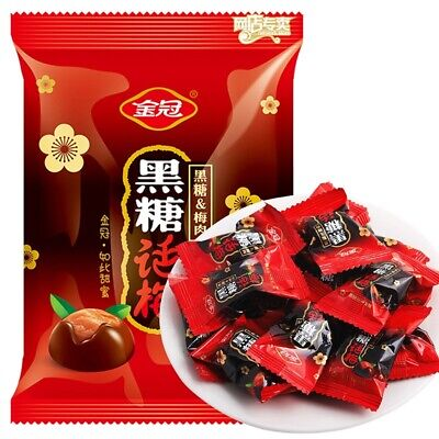 A Delicious Plum Hard Candy with littile Sour & Brown Sugar Sweet Taste - Sour Hard Candy