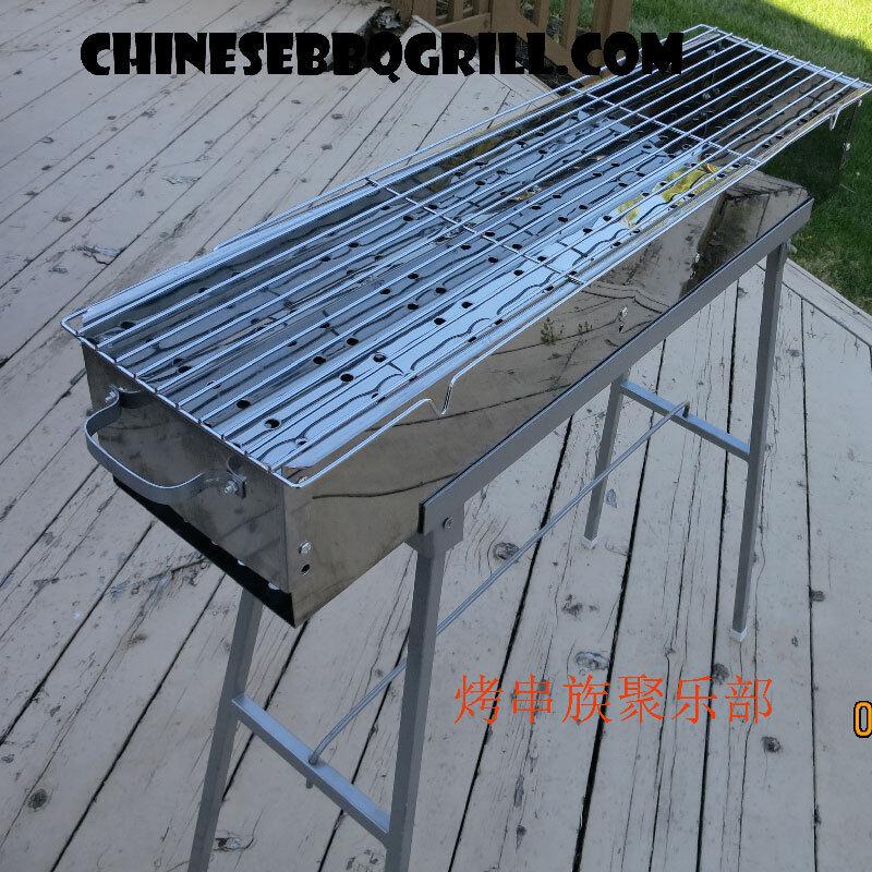 Charcoal BBQ Grill,stainless Steel,lamb Kabobs,kebabshish Kebab,Chinese Russian