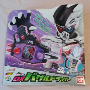 DX Buggle Driver from Kamen Rider Ex-Aid Genm Proto MAX Gashat