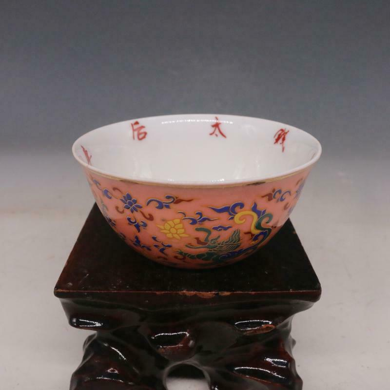 China Porcelain Ming Dynasty Yellow ground color Hand-painted Dragon Tea Bowl