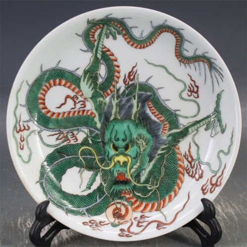 """Beautiful Chinese Antique Wu-cai Color Dragon Porcelain Plate Mark 8"""""""
