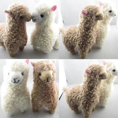 2x Cute Alpaca Plush Toy 23CM Height Camel Cream Llama Stuffed Animal Kids Doll - Llama Stuffed Animal