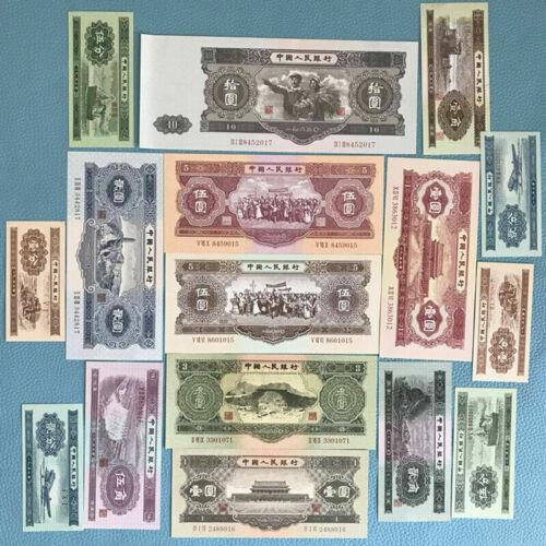 16pcs Full Set of China Second Edition Specimen Banknotes/Paper Money/UNC