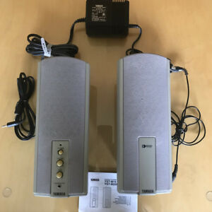 Yamaha YST-M15, 20 Watt Computer Speakers