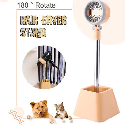 180° Rotary Pet Dog Cat Drying & Styling Hair Dryer Stand Grooming Drying Hands