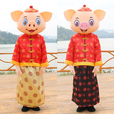 Pig Mascot Costume Party Halloween Cosplay Outfits Game Adult Sport Dress Parade](Sports Mascot Halloween Costumes)