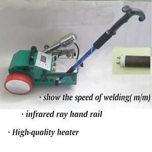 Automatic PVC Banner Welding Machine Heater 1800W 110V  154007