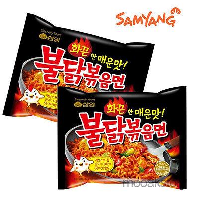 [SAMYANG] BuldakBokeumMyun Super Spicy Chicken Noodles Korean Food 140 g × 2 ea
