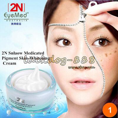 30g Face Best Bleaching Cream Whitening black Skin dark spots pigment Skin (Best Skin Bleaching Cream For Dark Spots)