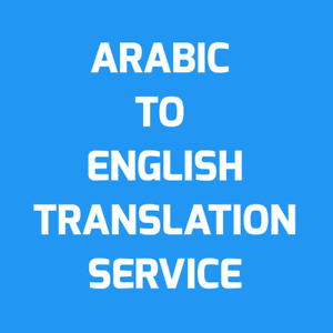 Translation From Arabic To English | Find or Advertise Services in