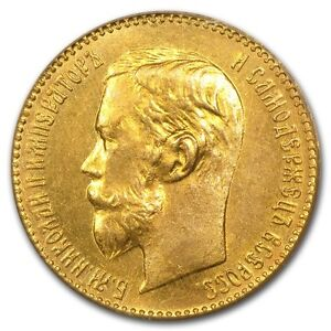 Misc. Year Russian 5 Rouble (Ruble) BU Gold Coin 900