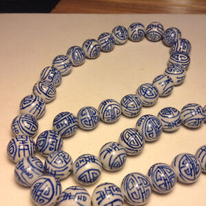 Antique Chinese Clover White Blue Porcelain Bead Necklace