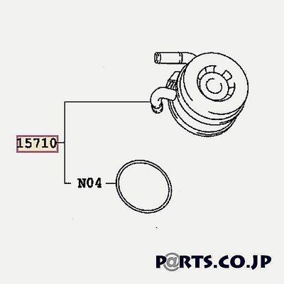 1571031010 Genuine Toyota OIL COOLER ASSY 15710-31010