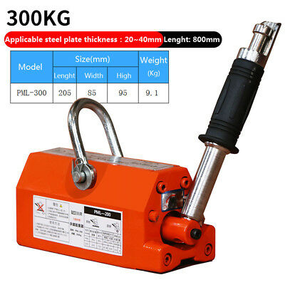 300kg Permanent Magnet Crane Magnetic Lifter Heavy Duty Crane Hoist Lifting
