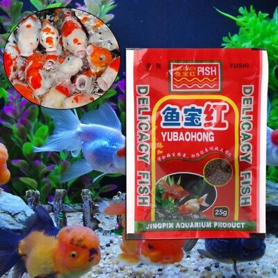 Fish Forage Grains Protein Aquarium Food Feeding For Goldfish Tropical Carp 12g