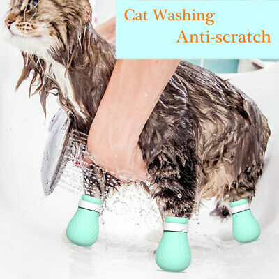 4Pcs Anti-Scratch Cat Foot Shoes Pet Grooming Claws Covers Home Bathing UK