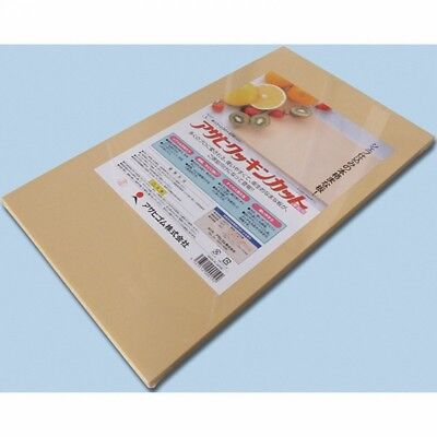 Synthetic rubber Cutting board 400×230×13mm MADE IN JAPAN Parker asahi Brand New
