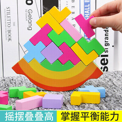 Wooden toy wood Montessori seesaw block rainbow shape match Tetris balance game