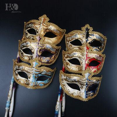 New Masquerade Mask On Stick Mardi Gras Mask for Women Venetian Party Prom Ball  (Masquerade Mask Stick)