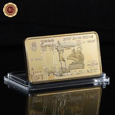 WR Russia 5000 Rubles 1 Troy OZ Gold Clad Art Bar Russian Christmas Gift Ideas