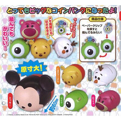 Disney Tsum Tsum Mini Coin Bank Collection Mickey Pooh Olaf Mike Lotso