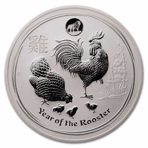 1 oz 2017 Perth Mint Lunar Year of the Rooster Lion Privy Silver