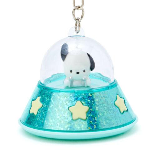 Japan Sanrio UFO Key Chain LED Projector - Pochacco