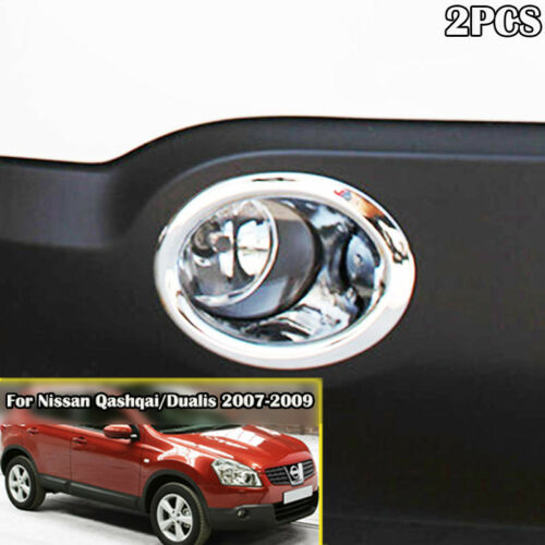 Front FOG LIGHT LAMP Cover NEW Fit For DUALIS QASHQAI 2007 2008 2009