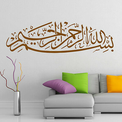 Bismillah wall sticker Islamic Muslim Calligraphy Arabic art quote bs8