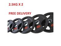 Rubber Coated Tri-Grip Olympic 2.5kg x 2 Plates