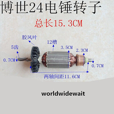 1pc 5 Teeth Motor Rotor Armature Part For Fit Bosch 24 Electric Hammer
