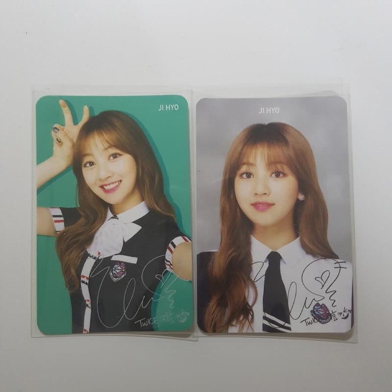 Twice skoolooks ver.1+ver2 jihyo ji-hyo official photo card photocard k-pop